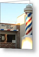 Barber Shop Greeting Card by Troy Montemayor