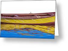 Barca Amarilla Greeting Card