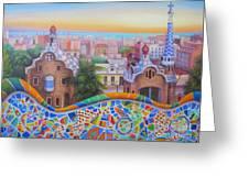 Barcelona 2 Greeting Card