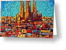 Barcelona Abstract Cityscape - Sagrada Familia Greeting Card