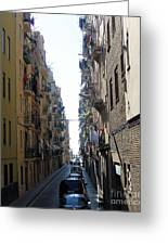 Barcelona Calle Beige Greeting Card