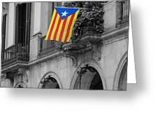 Barcelona - Estelada Greeting Card