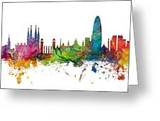 Barcelona Spain Skyline Panoramic Greeting Card