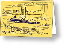 barge under Kanavinsky Bridge. 21 August, 2015 Greeting Card