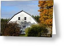 Barn And Basketball Court Greeting Card