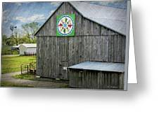 Barn Hex Sign Greeting Card