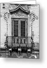 Baroque Balcony Window. Messina, Sicily.    Black And White Greeting Card
