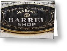 Barrel Shop Greeting Card