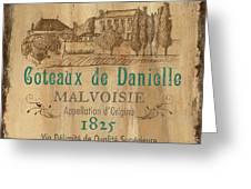 Barrel Wine Label 2 Greeting Card