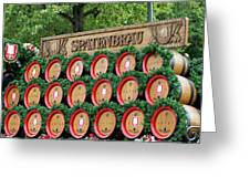 Barrels Greeting Card