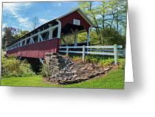 Barronvale Bridge  Greeting Card by Cindy Lark Hartman
