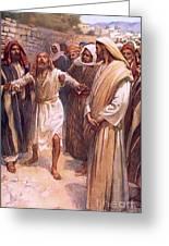 Bartimaeus Greeting Card