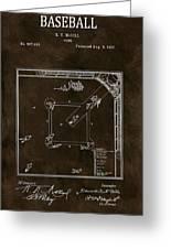 Baseball Game Patent Greeting Card