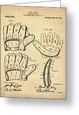 Baseball Glove Patent 1910 Sepia Greeting Card
