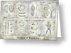 Baseball Patent History Greeting Card