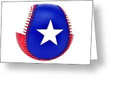Baseball Star Greeting Card
