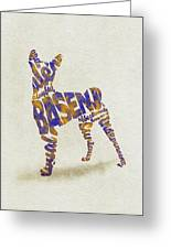 Basenji Dog Watercolor Painting / Typographic Art Greeting Card