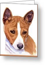 Basenji Sweetness Watercolor Greeting Card