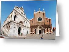 Basilica Dei Santo Giovanni E Paolo Greeting Card
