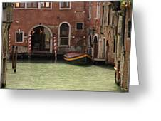 Basin In Venice Greeting Card