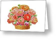 Basket With Ranunculus Flowers Watercolor Greeting Card