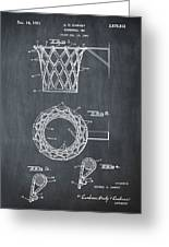 Basketball Net Patent 1951 In Chalk Greeting Card