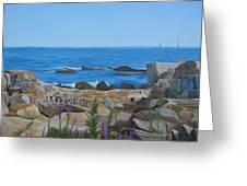 Bass Rocks Gloucester Greeting Card