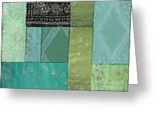 Batik Sky Greeting Card