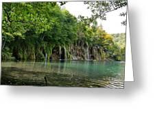 Batinovac Falls Greeting Card