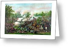 Battle Of Atlanta Greeting Card