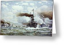 Battle Of Manila Bay 1898 Greeting Card