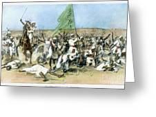 Battle Of Omdurman 1898 Greeting Card