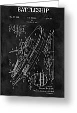 Battleship Patent Greeting Card