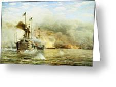 Battleships At War Greeting Card