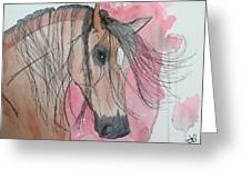 Bay Horse Watercolor Greeting Card