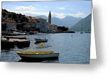 Bay Of Kotor Greeting Card
