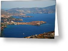 Bay View On Patmos Island Greece Greeting Card