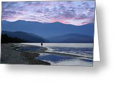 Baykal Lake Greeting Card