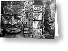Bayon IIi Greeting Card