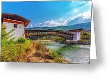 Bazam Bridge Greeting Card