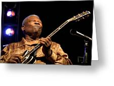 Bb King 2005 Greeting Card