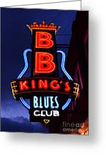 B B King's Blues Club Greeting Card
