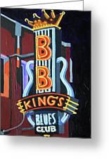 Bb King's Blues Club Greeting Card