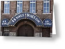 B.b. King's Blues Club Greeting Card