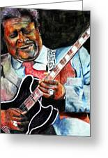 Bbking Greeting Card