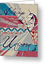 Be A Unicorn 1 Greeting Card