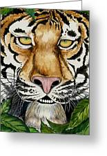 Be Like A Tiger Greeting Card