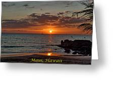 Beach Arrival Greeting Card