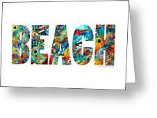 Beach Art - Beachy Keen - By Sharon Cummings Greeting Card
