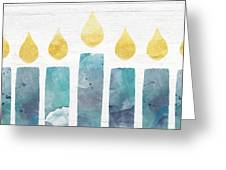 Beach Colors Menorah- Art By Linda Woods Greeting Card